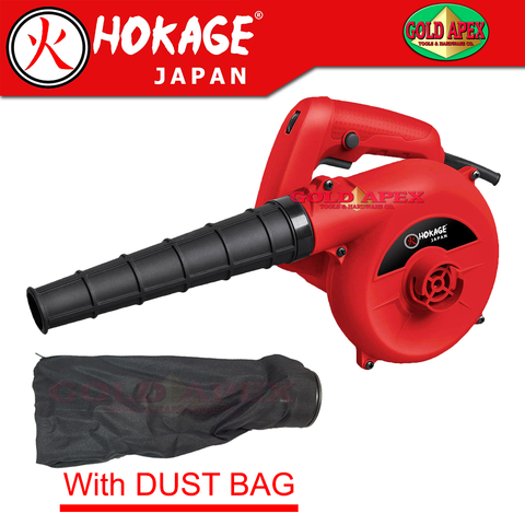 Hokage EB600T Air Blower