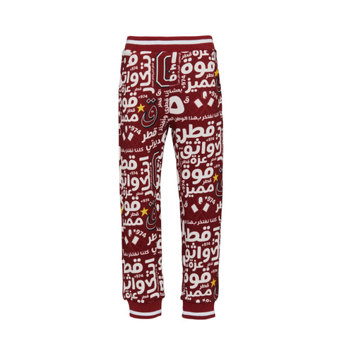 Proud Qatari in Arabic calligraphy Pants