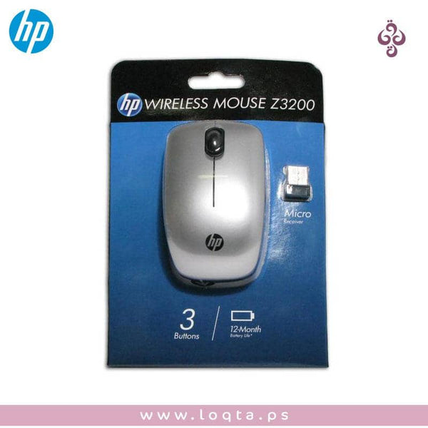 HP Z3200 Natural Silver Wireless Mouse loqta.ps