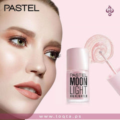 Pastel  Moonlight Highlighter  - مون لايت هايلايتر من باستل - متجر لقطة - متجر لقطة