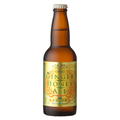 Hideji Ginger Honey Ale