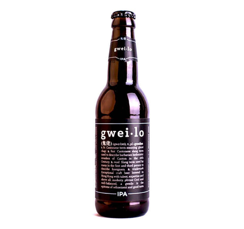 Image result for gweilo beer image