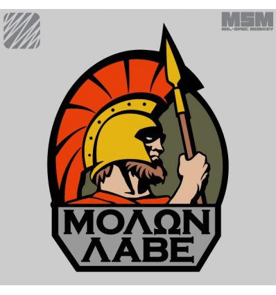 MOLON LABE FULL MORALE PATCH VELCRO