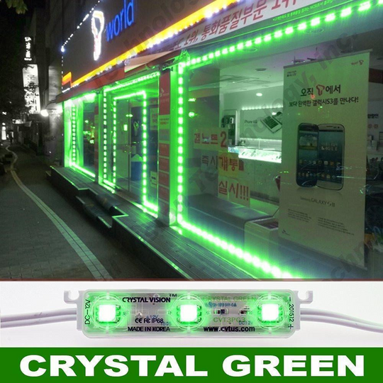 LED Lights 50/50 Green Modules - LEDMyplace