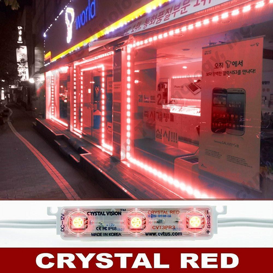 LED Lights 50/50 Red Modules - LEDMyplace