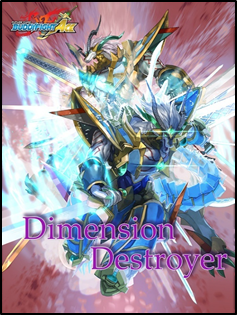 Future Card Buddyfight V2 Dimension Destroyer booster box