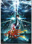 GUILTY CROWN - TYZURIHA OUMA WALLSCROLL | SKYFOX GAMES