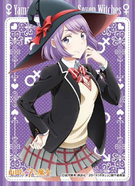 Character Sleeve - Yamada-kun and the Seven Witches: Nene Odagiri (EN-078) Pack | SKYFOX GAMES