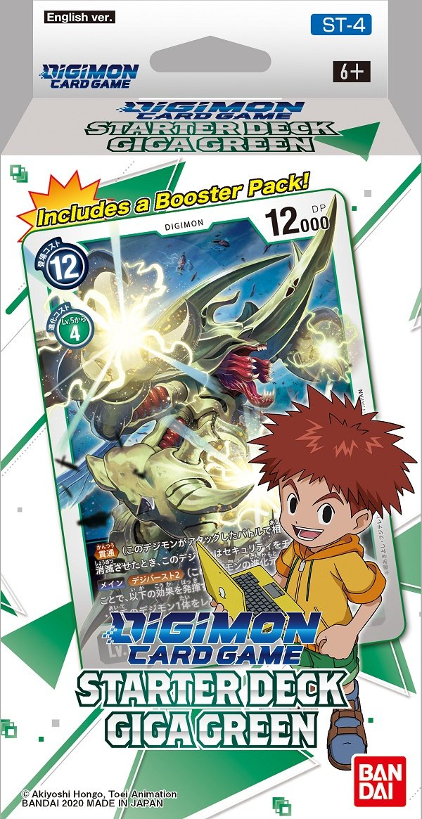 """GAIA GREEN"" STARTER DECK - DIGIMON CARD GAME  (PRE-ORDER) 