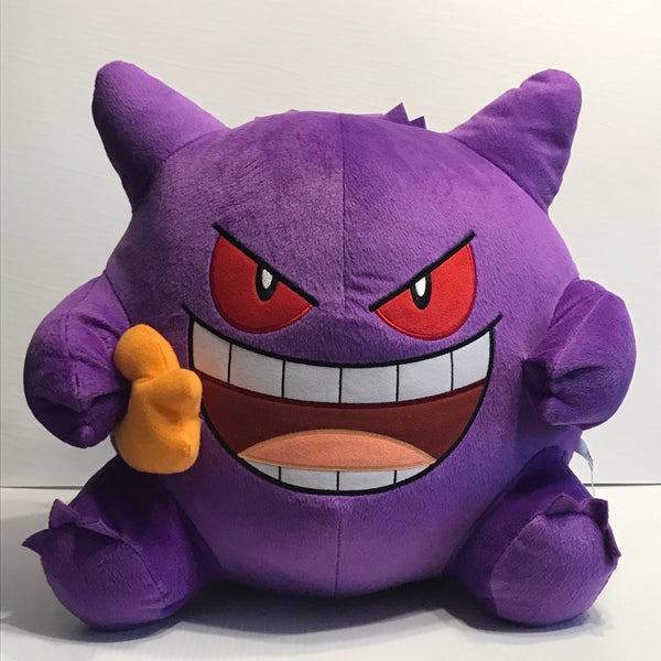 Gengar Plush - 14 In.