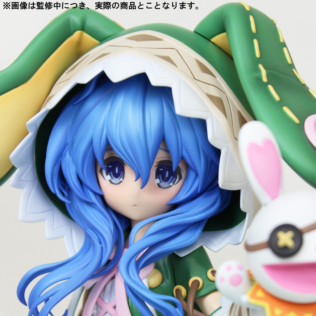 "DATE A LIVE Ⅱ PLUM Yoshino ""Don't hurt me"" Ver. 