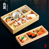 Japanese creative cooking wooden sushi food box hot pot sashimi solid wood multi dish refreshments artistic hamper snack plate