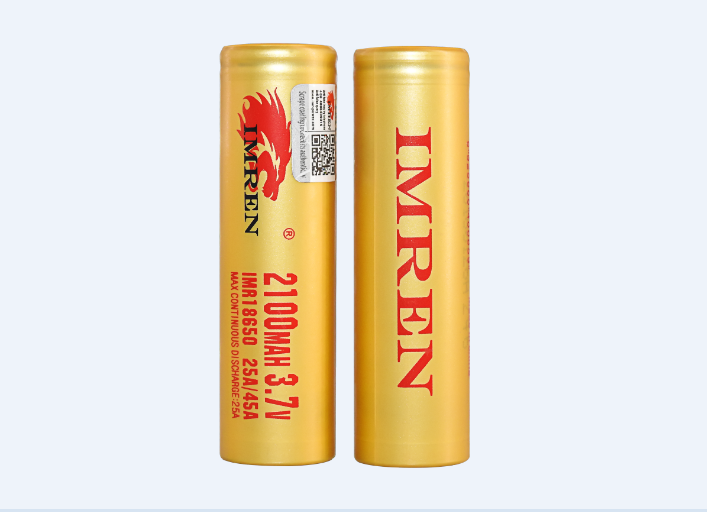2100MAH - IMREN- 18650 - BATTERIES