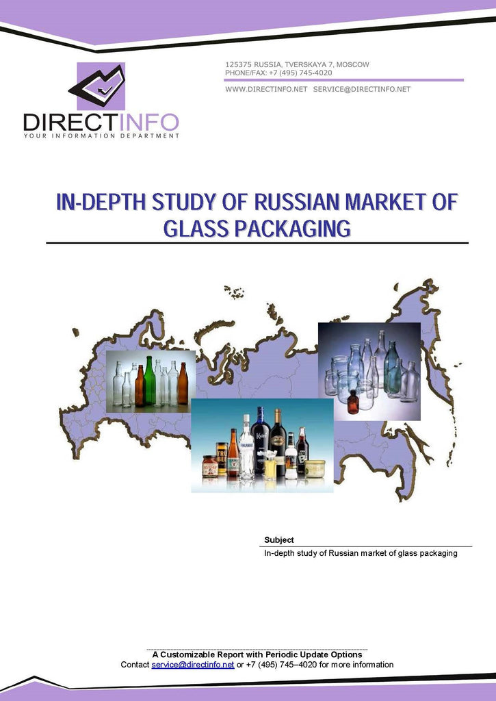 Russian Research on the Glass Packaging Market