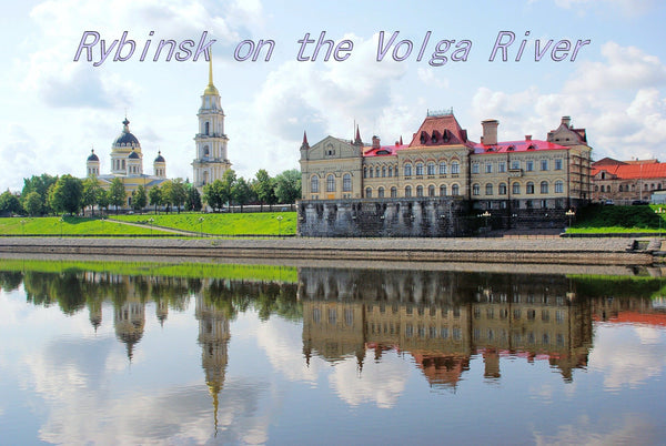 Volga and Don River Report