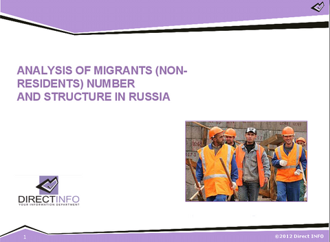 2012 Report on Migration Patterns to Russia