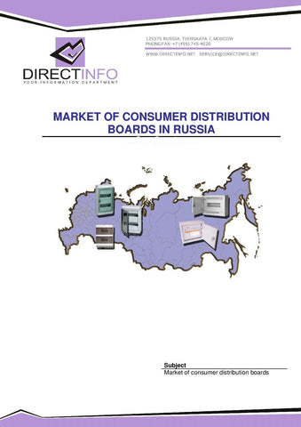 Consumer Distribution Board Market