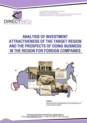 Investment Attractiveness and Business Prospects in Russian Regions
