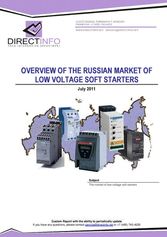 Overview of the Russian Market for Low Voltage Soft Starters