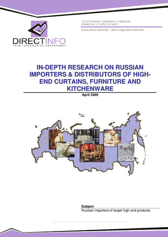 Russian Importers and Distributors of High End Curtains, Furniture and Kitchenware