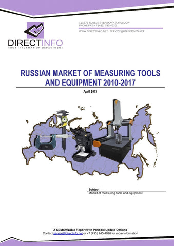 Russian Market of Measuring Tools and Equipment