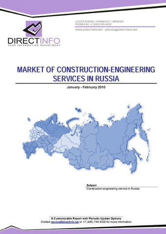 Construction and Engineering Services in Russia