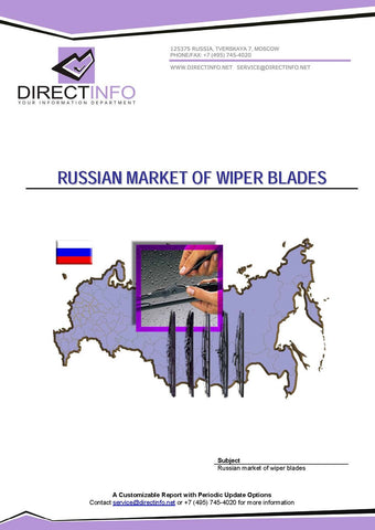 Russian Market of Wiper Blades