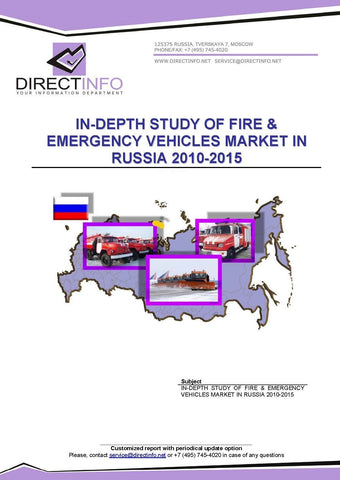 Fire and Snow Removal Vehicle Market in Russia