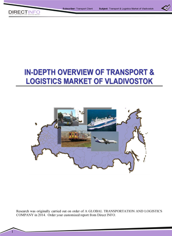 Russian Transport and Logistics Markets - With Special Focus on Vladivostok