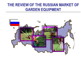 Gardening Equipment Market in Russia