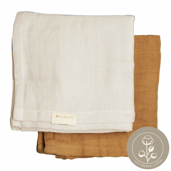 Muslin Cloth - 2 Pack - Fawn
