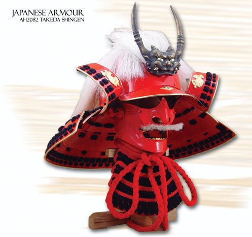 Takeda Shingen Samurai Helmet, Kabuto and Mempo