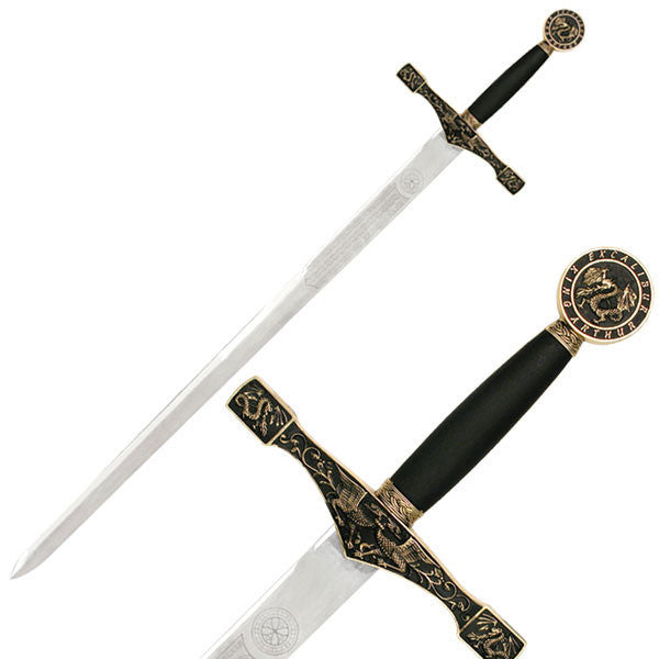 King Arthur's Excalibur Medieval Style Decorative Knights Sword