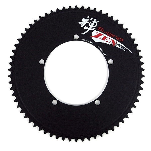 SUGINO Big ZEN144 59-66T Chainring - alex's cycle