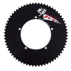 SUGINO Big ZEN144 59-66T Chainring
