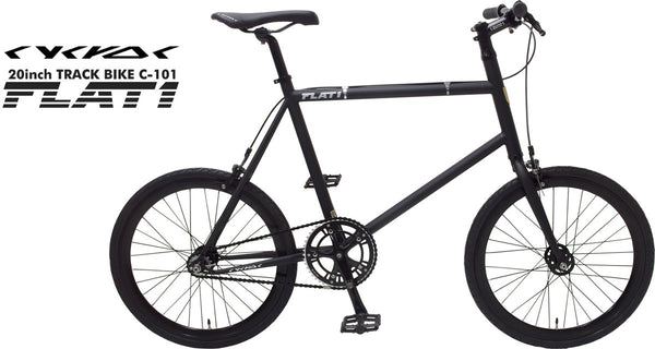 Cycroc 20 inch Track Bicycle C-101 FLAT1 8th edition - alex's cycle