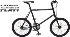 Cycroc 20 inch Track Bicycle C-101 FLAT1 8th edition
