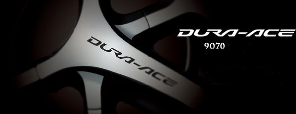 SHIMANO Dura-Ace Di2 9070 External Kit
