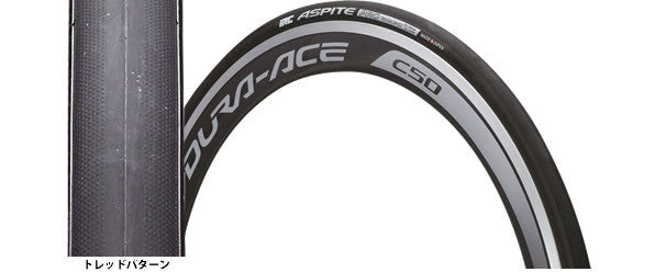 IRC ASPITE PRO Clincher Tyre - alex's cycle