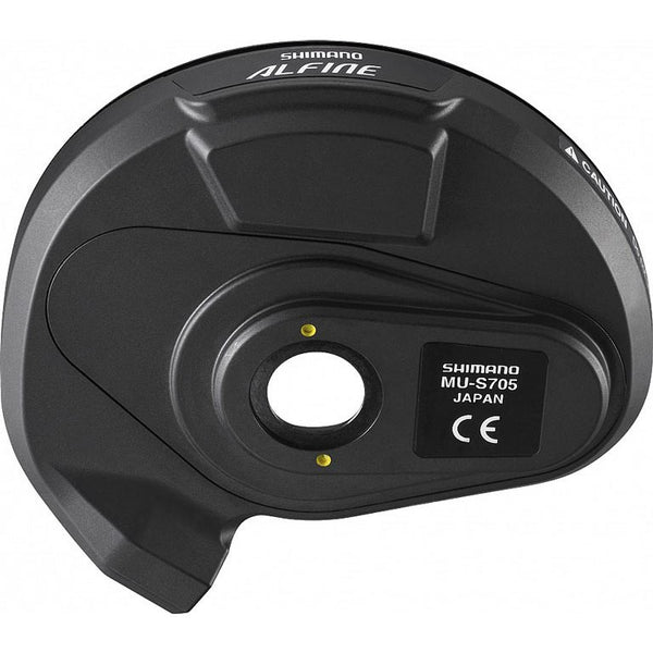 Shimano Alfine Di2 MU-S705 Motor Unit - alex's cycle
