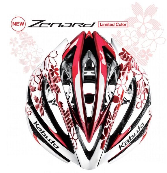 OGK Zenard JAPAN SAKURA Limited Model Helmet