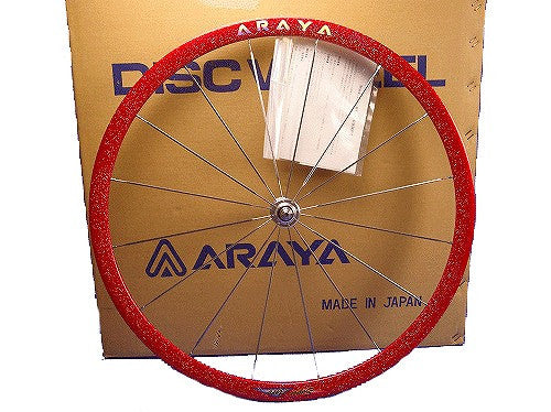 NOS ARAYA SUPERAERO SA-230 Custom-made Front Wheel - alex's cycle