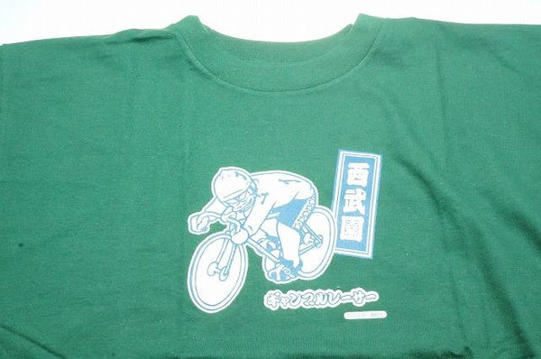 Gamble Racer T-SHIRT - alex's cycle