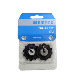 Shimano Dua-Ace RD-7900 Rear derailleur pulley set - alex's cycle