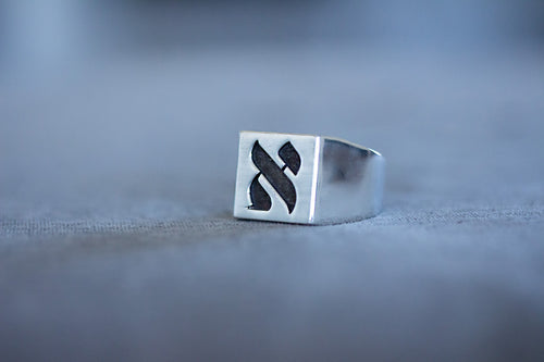 ALEF Signet Ring