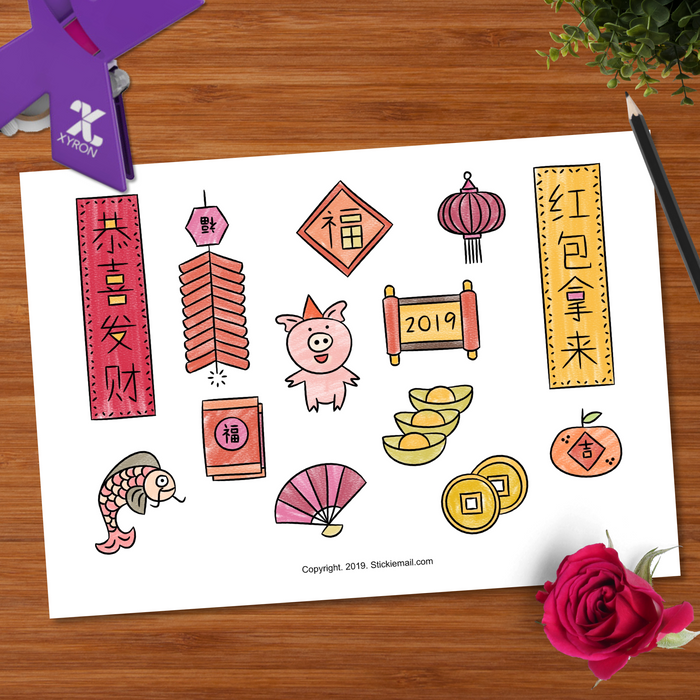 Happy Lunar New Year of the Pig! (2019) - Colouring Printable