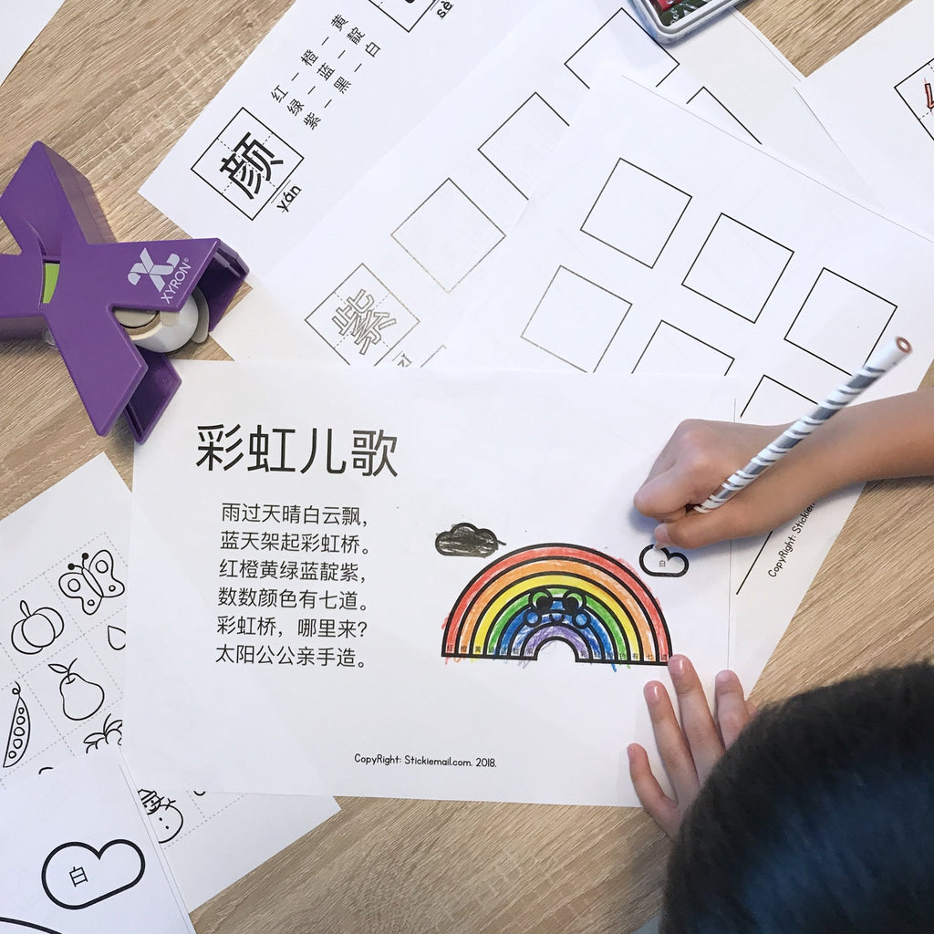 Chinese Rainbow Workshop at Times
