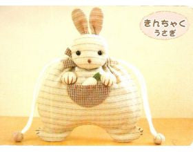 Bunny Drawstring Pouch - Kit