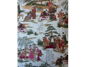 Oriental Garden Discussion Light - Japanese Fabric