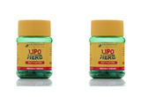 Lipoherb - For weightloss (30 capsules x 2 bottles)